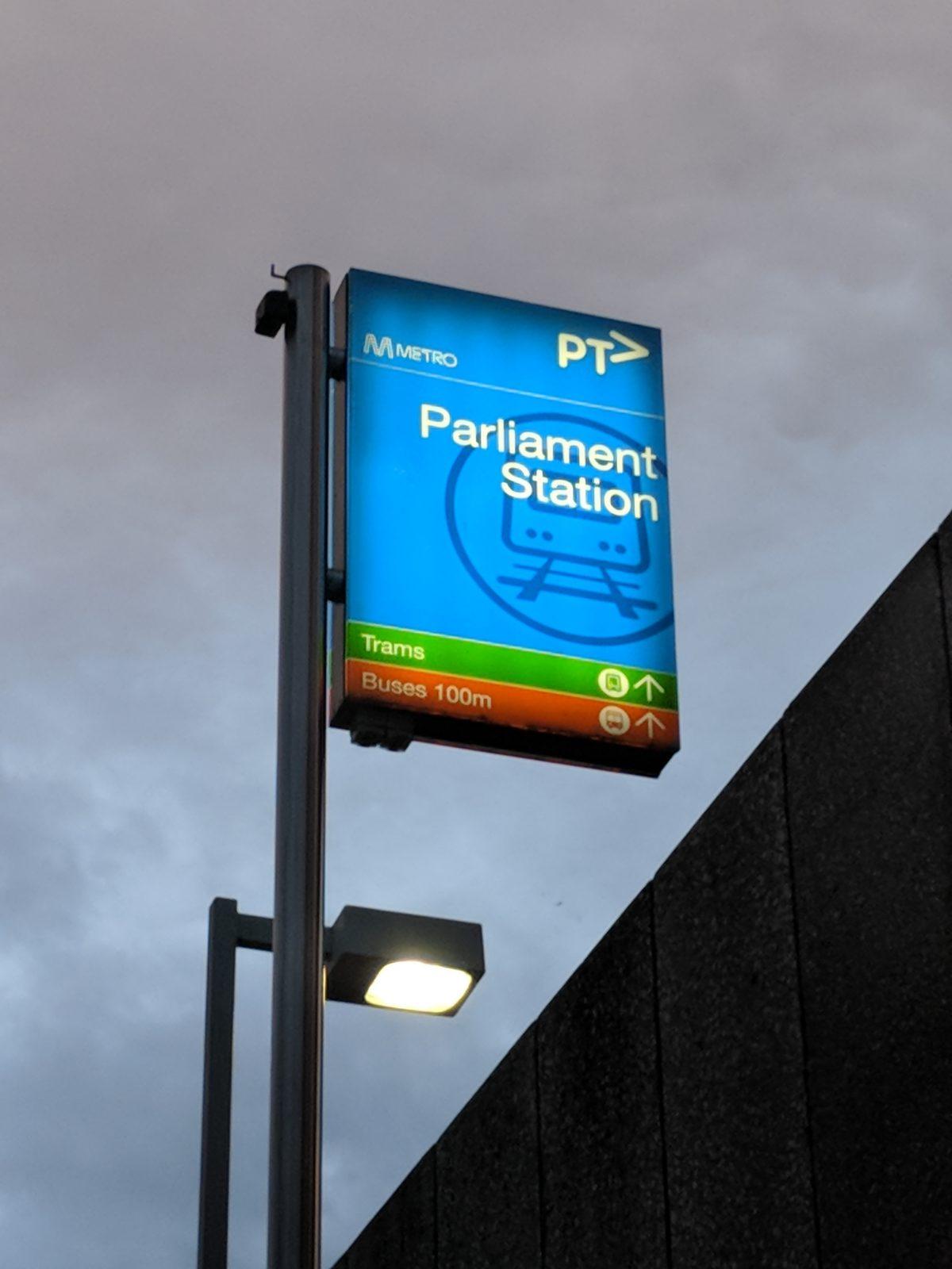 💬 #tdc2411 #ds106 Landscape Letters – Macarthur Street Exit, Parliament Station